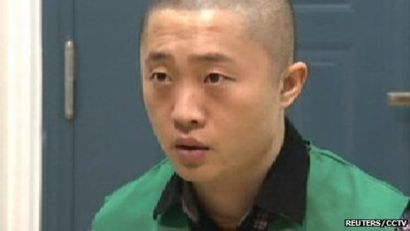 Imprisoned Chinese journalist Chen Yongzhou has confessed to wrongdoing on state TV