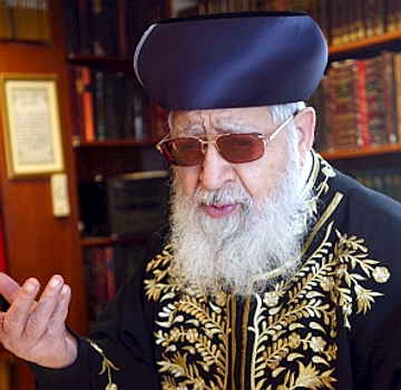 Rabbi Ovadia Yosef the former leader of the Sephardic Jewish community died at the age of 93 photo