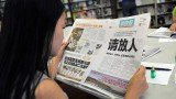 The New Express has published a second front-page plea for the release of its journalist Chen Yongzhou