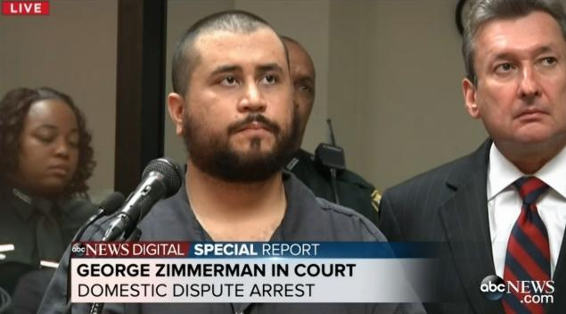 George Zimmerman's bail has been set at $9,000 after being charged with aggravated assault with a weapon and battery