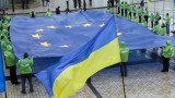 Russia had urged Ukraine to delay signing a trade deal with the EU