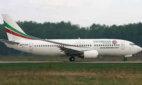 Tatarstan Airlines Boeing 737 had taken off from Moscow, and was reportedly trying to land but exploded on impact