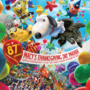 Macy's Thanksgiving Day Parade 2013: Four new balloons and a revamped Snoopy