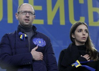 Arseniy Yatsenyuk has announced that Ukraine's opposition protests will continue after he rejected President Viktor Yanukovych's offer to appoint him as prime minister