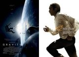 Gravity and 12 Years a Slave have tied for the top prize at this year's Producer's Guild of America Awards