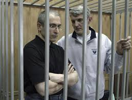 Platon Lebedev and his former business partner Mikhail Khodorkovsky were jailed in 2005