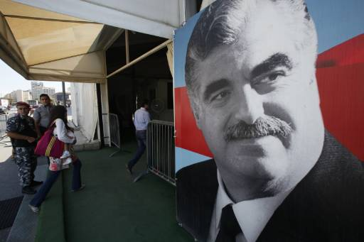The trial of Lebanese PM Rafic Hariri's murderers has begun at an unprecedented tribunal at The Hague