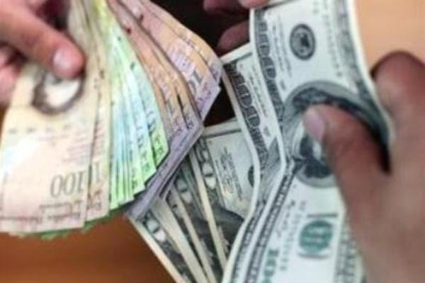Venezuela's government has announced measures to address the country's foreign currency crisis and boost the economy