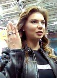 Alina Kabayeva was at a children's sporting event in the city of Nizhnekamsk and flashed a sparkling ring to TV camera