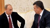 Vladimir Putin met his Ukrainian counterpart Viktor Yanukovych on the sidelines of the Winter Olympics