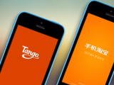 Alibaba has invested $215 million in free mobile messaging service Tango