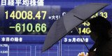 Asian shares fell after the US Federal Reserve hinted that it might raise interest rates as soon as 2015