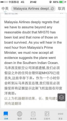 Malaysia Airlines officials defended their handling of the notification of family members on the presumed final fate of missing Flight MH370
