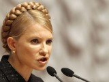 Yulia Tymoshenko has announced she is planning to run for presidency in May elections