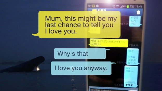 As South Korean ferry Sewol began to sink, some of those on board sent harrowing text messages to their loved ones