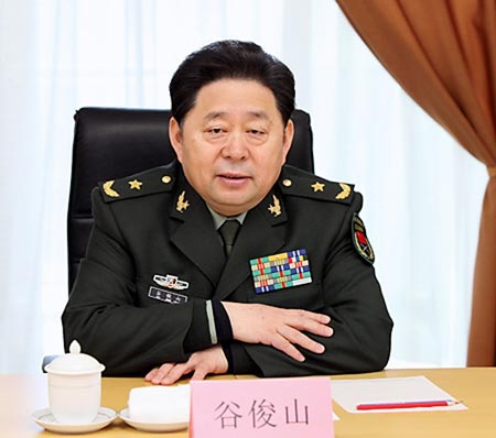 Former Chinese General Gu Junshan has been charged with corruption, misuse of state funds and abuse of power
