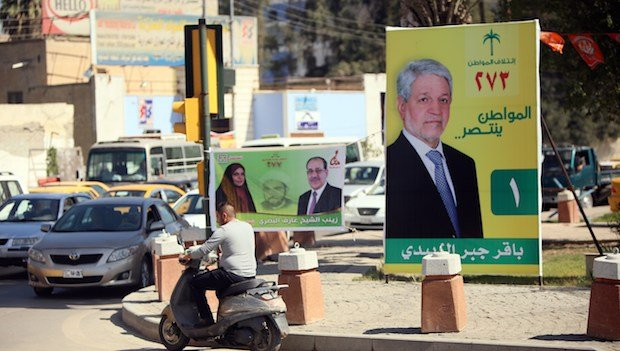 Iraq is voting in the first parliamentary elections since the withdrawal of US troops three years ago