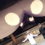 Justin Bieber posts picture of Yasakuni shrine on Instagram