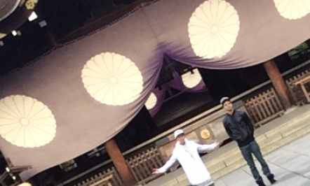 Justin Bieber has caused international outrage after posting a picture of Japan's Yasakuni shrine on Instagram