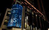Morgan Stanley's profit rose to $1.45 billion in 2014 Q1