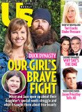 In a recent interview with Us Weekly, Duck Dynasty's Jase, Missy Robertson talk about their daughter Mia's struggle with cleft lip and palate