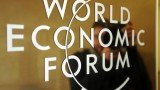 The World Economic Forum Annual Meeting 2014 will take place in Abuja from May 7 to May 9
