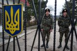 Ukraine has reinstated military conscription to deal with deteriorating security in the east of the country