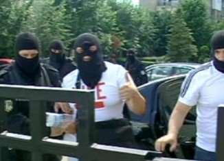 Five people were arrested on suspicion of plotting to destabilize Bulgaria's banks