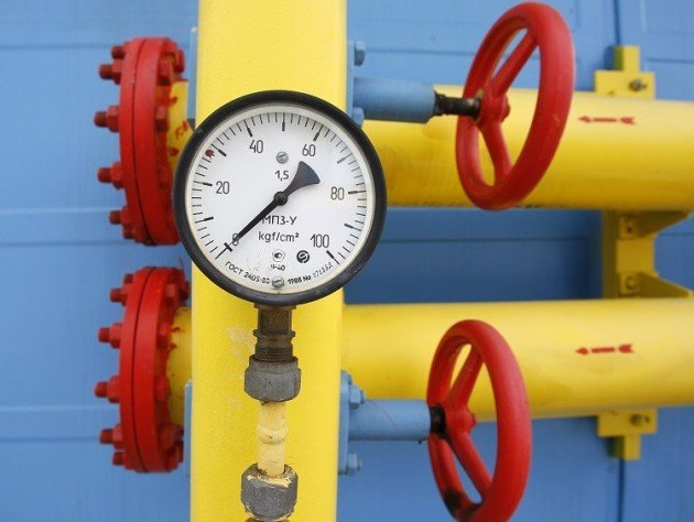 Gazprom had warned it would cut supplies if Ukraine failed to pay $1.95 billion out of $4.5 billion