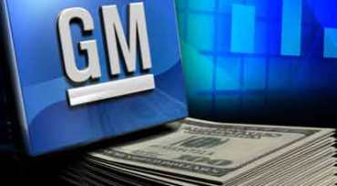 Kenneth Feinberg is scheduled to reveal the terms of GM's plan to pay victims of crashes caused by bad ignition switches