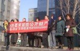 The detainment of anti-corruption activists has been a recurrent human rights issue in China