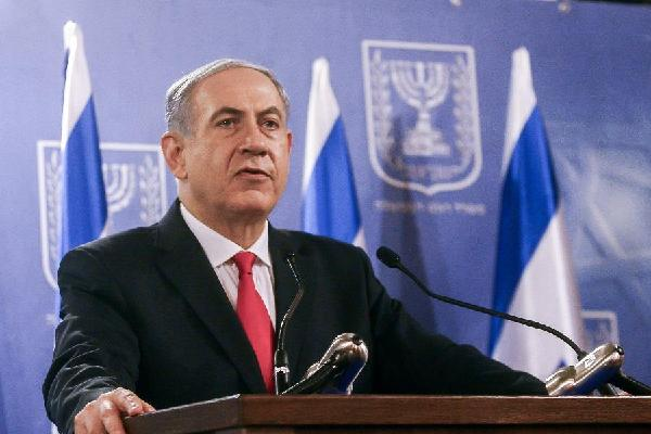 Israeli PM Benjamin Netanyahu has warned of a prolonged military campaign in Gaza photo