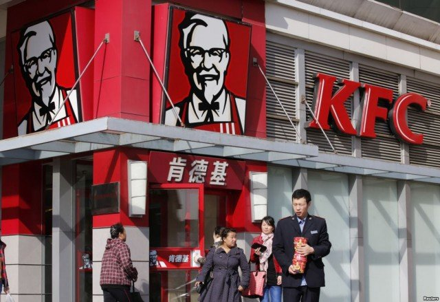 KFC China have stopped using meat from Shanghai Husi Food Co following allegations it sold them out of date meat