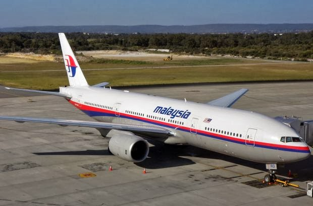 Malaysia Airlines MH17 plane has been found burning on the ground in east Ukraine