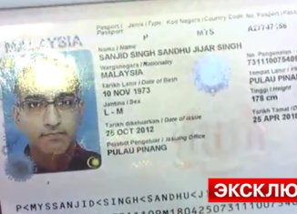 Malaysia Airlines steward Sanjid Singh changed shifts to fly on the plane which crashed in Ukraine