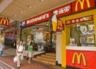 McDonald's has suspended sale of chicken nuggets and some other products in Hong Kong