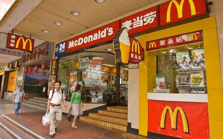 McDonalds has suspended sale of chicken nuggets and some other products in Hong Kong photo