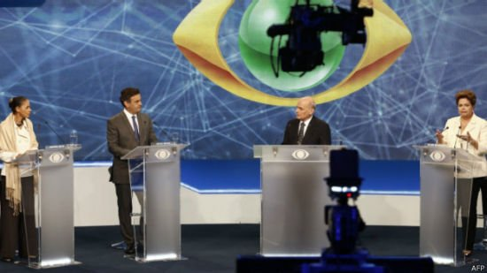 Brazils presidential candidates have taken part in the first TV debate of the campaign photo