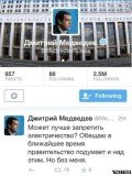 Hackers wrote on Dmitry Medvedev's Twitter account that he had resign and would be pursuing a new career as a freelance photographer