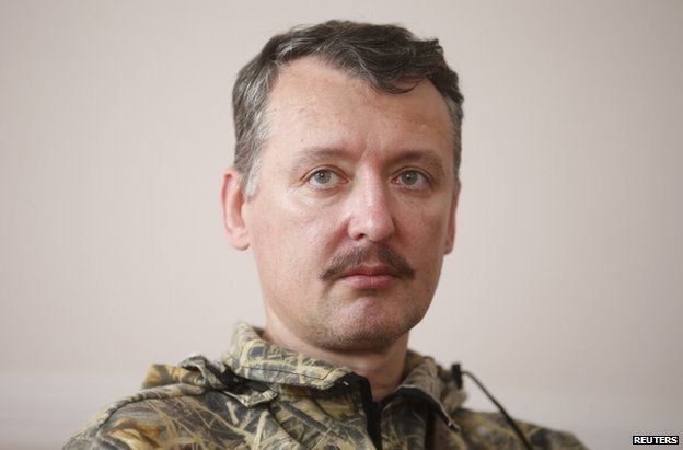 Igor Girkin the military leader of pro Russian rebels in the eastern Ukrainian city of Donetsk also known as Igor Ivanovich Strelkov has resigned. photo