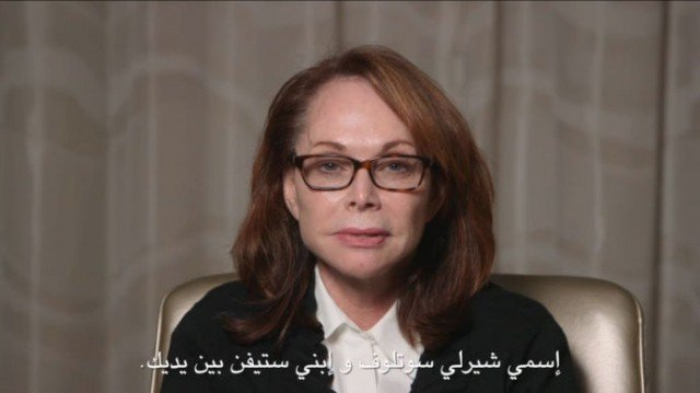Shirley Sotloff addressed her plea for her son's life directly to Abu Bakr al-Baghdadi, the leader of the ISIS militant group