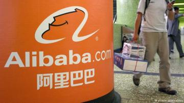 Alibaba shares have been priced at $68 ahead of NYSE flotation