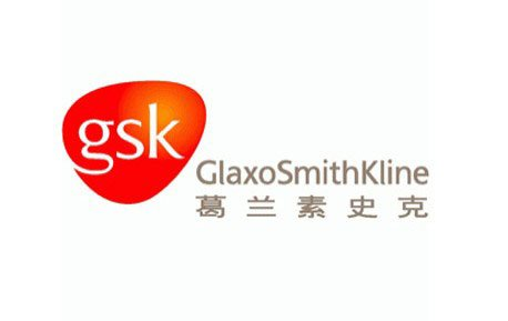 GSK has received a record $490 million fine after a Chinese court found it guilty of bribery