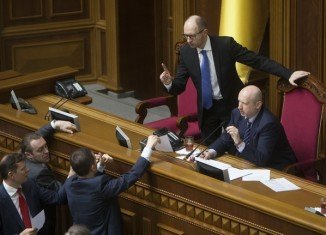 Ukraine's parliament passed the lustration law on September 16, allowing the removal of government officials from their posts