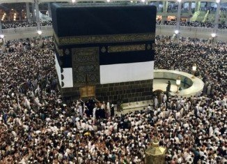About two million Muslim pilgrims gathered at the Grand Mosque in Mecca as they took part in one of the final rites of the annual hajj pilgrimage in Saudi Arabia