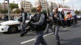 At least one person has been killed after a Palestinian driver has rammed a car into several pedestrians in Jerusalem