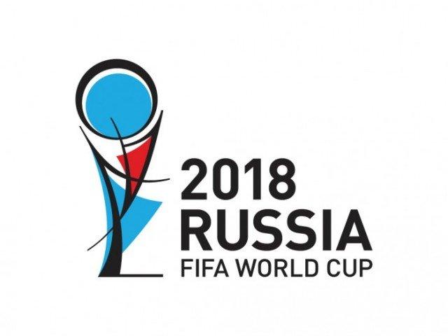 FIFA World Cup 2018 640x480 photo