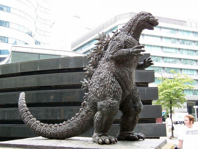 Godzilla Japanese movie