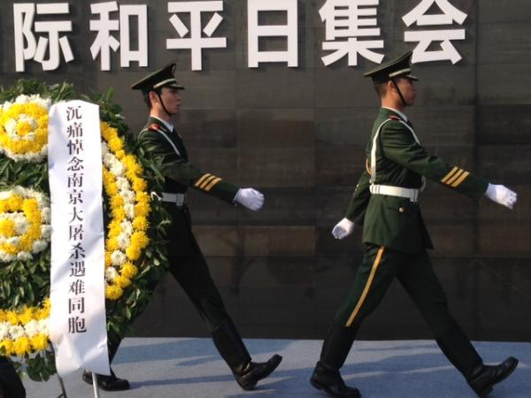 Nanjing massacre commemoration 2014