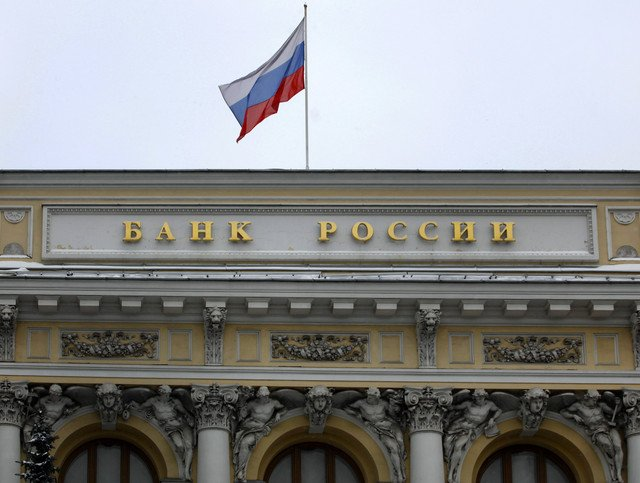 Ruble crisis 2014